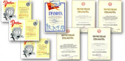 Часть наших грамот и дипломов :  - ГрамЦарь46.jpg
